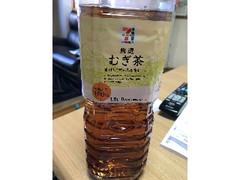 セブンプレミアム 厳選むぎ茶 ペット1.5L