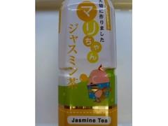 ジャスティス マリちゃん ジャスミン茶 ペット500ml
