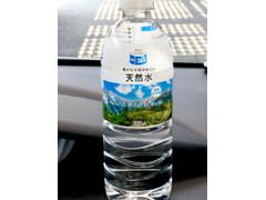 ON365 天然水