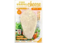 アマタケ サラダチキン チーズ 袋110g