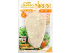 アマタケ サラダチキン チーズ