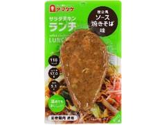 アマタケ サラダチキンランチ ソース焼きそば味 パック90g