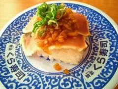 くら寿司 まぐろタタキポン酢
