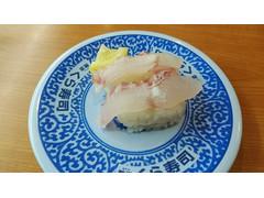 くら寿司 国産 絶品真ハタ 塩レモン
