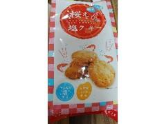 土井製菓 桜えび塩クッキー 袋12個
