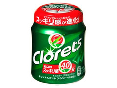 モンデリーズ クロレッツXP オリジナルミント ボトル140g