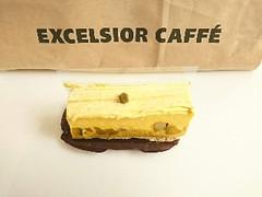 エクセルシオールカフェ チャイパンプキンのチーズケーキ