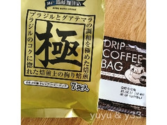 神戸はいから食堂 齋藤珈琲店 焙煎士の極 袋11g×7