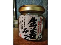 金元醸造 生姜みそ 瓶110g
