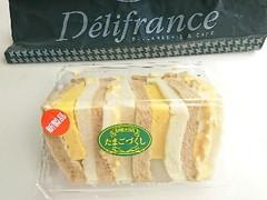デリフランス たまごづくし エッグトライアングル