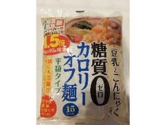 ヨコオデイリーフーズ 豆乳とこんにゃくで作った糖質0カロリーオフ麺平麺タイプ 袋270g