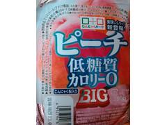 こんにゃくパーク ピーチ 低糖質カロリー0 BIG