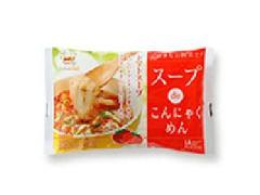 IAフーズ スープdeこんにゃくめん トマトスープ 袋150g