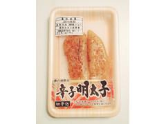 東洋冷蔵 生食用無着色辛子メンタイコ