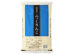 全農パールライス東日本 北海道産 ふっくりんこ