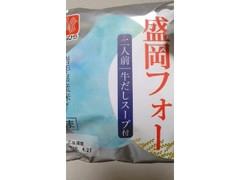 兼平製麺所 盛岡フォー