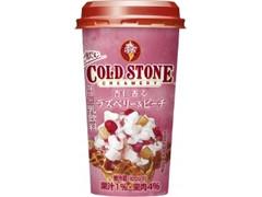 コールド・ストーン・クリーマリー 飲むコールドストーン 杏仁香るラズベリー&ピーチ カップ200g