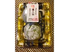 鯉城餅 蓬大福 北海道小豆粒あん パック2個