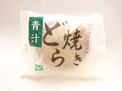 F&F 青汁塩バタークリームどらやき