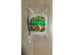 福留ハム サラダチキン 120g