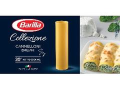 バリラ カネロニ 箱250g