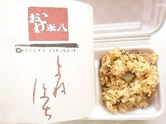 おこわ米八 焼き明太の高菜おこわ