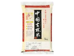 ヤマタネ 中国吉林米 袋5kg