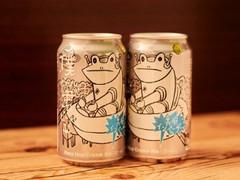 ヤッホー・ブルーイング 僕ビール、君ビール。 裏庭インベーダー 缶350ml