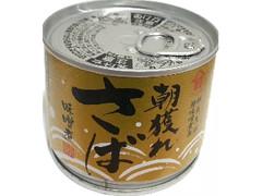 やまめ 朝獲れさば 味噌煮 缶190g