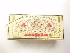 シーキューブ 東京百年物語 焼きキャラメル 箱4個