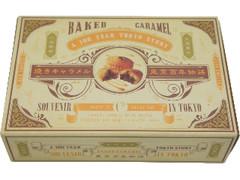 シーキューブ 東京百年物語 焼きキャラメル 箱6個