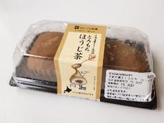 とかち製菓 とろもちほうじ茶 パック2個