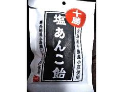 カルディ 塩あんこ飴 袋80g