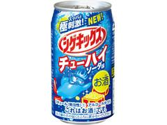 三菱食品 シゲキックスチューハイ ソーダ味