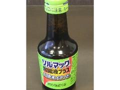 大鵬薬品工業 ソルマック 胃腸液プラス 瓶50ml