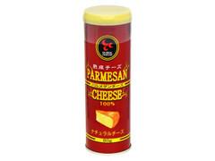 グローバル・チーズ パルメザンチーズ ボトル80g