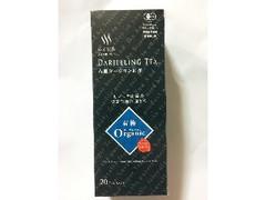 麻布タカノ 麻布紅茶 有機ダージリン紅茶 箱2g×20