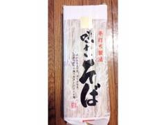 葵フーズ 味わいそば 袋800g