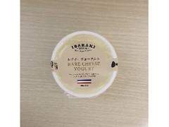 いばらき乳業 レアチーズヨーグルト カップ75g