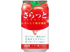DyDo さらっと。トマト 缶350g