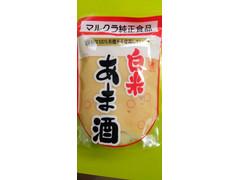 マルクラ食品 白米 あま酒