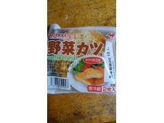 D‐PRICE 野菜カツ