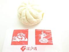 江戸清 香酢の酢豚まん 1個