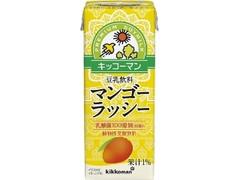 キッコーマン 豆乳飲料 マンゴーラッシー パック200ml