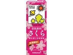キッコーマン 豆乳飲料 さくら パック200ml
