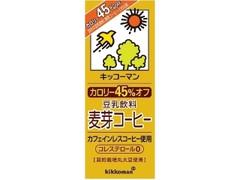 キッコーマン 豆乳飲料 カロリー45%オフ 麦芽コーヒー パック200ml
