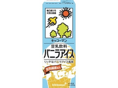 キッコーマン 豆乳飲料 バニラアイス パック200ml