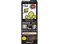 キッコーマン 豆乳飲料 黒ごま パック200ml