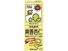 キッコーマン 豆乳飲料 爽香杏仁