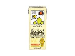 キッコーマン おいしい無調整豆乳 パック200ml